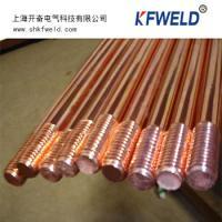 Buy cheap Copper Clad Ground Rod, diameter 20mm, length 2500mm, with CE, UL list from wholesalers