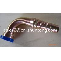 Buy cheap hydraulic hos flange and pipe flange from wholesalers