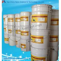 Buy cheap Thermal Insulation Metal Coating from wholesalers