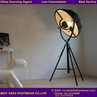 Buy cheap Modern metal in matt black color floor lamp from wholesalers