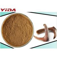 Buy cheap Velvet Antler Extract Male Performance Enhancement Supplements Improves Blood Circulation product