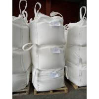 Buy cheap Detergent Industry Sodium Sulfate Salt , Glauber Salt Cake PH6-8 Na2SO4 99% Min from wholesalers