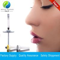 Buy cheap lips enhancement ce injectable dermal filler for lip hyaluronic acid from wholesalers