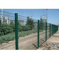 Buy cheap PVC Coated 3 D Curved Welded Wire Mesh Fence,4x4 Welded Wire Mesh Fence from wholesalers