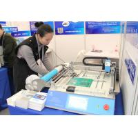 Buy cheap Hottest Model CHMT48VA SMT Automatic Pick Place Machine + Vision System Linux Computer from wholesalers