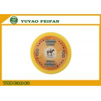 Buy cheap Deluxe Yellow Color Custom Paulson Poker Chips 4G With Horse sticker from wholesalers