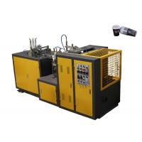 Buy cheap Economical Disposable Paper Cup Making Machine High Performance 50 - 60 Cups Per Min product