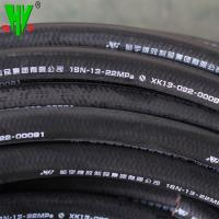 Buy cheap DIN EN853 1SN agriculture machines hose steel wire reinforced from hydraulic hose manufacture from wholesalers