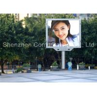 Buy cheap Full Color P16 Fixed Large LED Advertising Screens Outdoor 256mm x 128mm from wholesalers