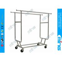 Buy cheap Double Bar Metal Clothes Rack in Chrome Plating with Adjustable Height from wholesalers