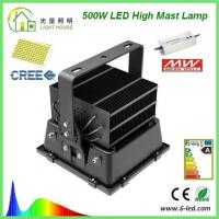 Buy cheap Outdoor 600W LED High Mast Lighting CE RoHS , High Mast Poles product
