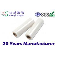 Buy cheap Non-toxic tasteless LLDPE stretch film for carton package sealing from wholesalers