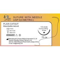 Buy cheap Good price absorbable plaint catgut  suture USP 2, 1, 0, 2/0, 3/0, 4/0, 5/0, Korean thread from wholesalers