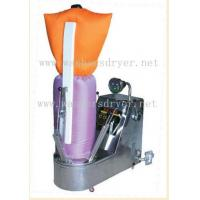 Buy cheap Body Blown Machine from wholesalers