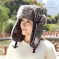 Buy cheap 2017 new fashion camouflage 24*35cm 450g 100% Polyester winter fur trapper faux leather foldable bomber aviator hat from wholesalers