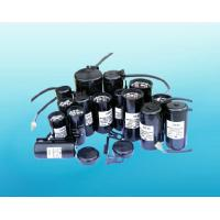 Buy cheap CD60 motor start capacitor (compressor capacitor, electrical capacitor, HVAC/R parts) from wholesalers