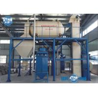 Buy cheap 2t/H Dry Mortar Production Line Insulation Mortar Production Line SGS Certificate from wholesalers