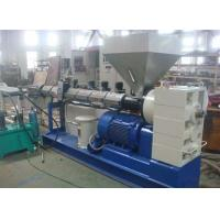 Buy cheap SJ180 PE PP flake/crap cold strand pelletizing/granulating, granule making production line from wholesalers
