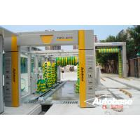 Buy cheap Look Chinese Development from World Economy from wholesalers