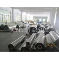 Buy cheap Hot and cold laminating film from wholesalers