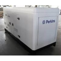 Buy cheap 45kva/36kw  Perkins diesel engine 1103A-33tg1 generator set with stamford alternator deepsea controlor super silent from wholesalers