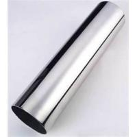 Buy cheap Perfect 304 cold - rolling stainless steel welded tubes with high quality for towel dryer from wholesalers