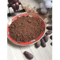 Buy cheap Healthy High Fat Cocoa Powder Free Flowing Brown Powder For Confectionery from wholesalers