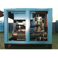Buy cheap Oil Lubricated Air Compressor With PM Motor , Small Screw Air Compressor 45KW from wholesalers