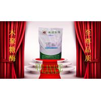 Buy cheap Food Grade Xylanase Enzyme Powder for Beer Brewing 300,000u/g Szym-XY300BE(TR) from wholesalers