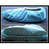 Buy cheap Non-Woven Shoe Covers China Supplier Lylian from Wholesalers