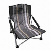 Buy cheap Folding Camping Chair, Easy to Remove and Store, Customized Designs are Accepted from wholesalers