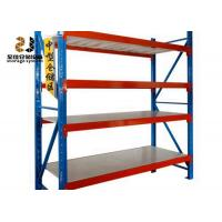 Buy cheap Durable Medium Duty Storage Rack / Pallet Rack Storage Systems product