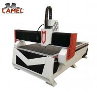 Buy cheap Jinan CAMEL CA-1325 1300*2500mm 4 axis cnc router woodworking cutting engraver machine from wholesalers