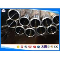 Buy cheap S355 Hydraulic Cylinder Steel Tube 30-450 mm OD 2 - 40 mm WT E255 Carbon Steel from wholesalers