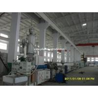 Buy cheap OEM ODM Plastics Extruder Hdpe Pipe Extrusion Machine 16mm - 110mm from wholesalers