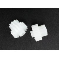 Buy cheap Special Small Plastic Dual Gear 16mm For Derailleur Corrosion Resistance from wholesalers