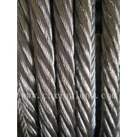 Buy cheap sell xinglong stainless/galvanized/coated wire rope product