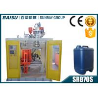 Buy cheap 10 Liter Tank HDPE Blow Moulding Machine  For Water Tanks Axial Type SRB70S-1 from wholesalers