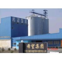 Buy cheap Steel Silo 500t product