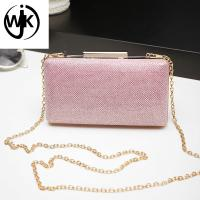 Buy cheap new fashion latest evening clutch bag custom metal purse hard case frame bag clutch trendy korean clutch bag from wholesalers