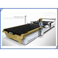 Buy cheap Fabric Pattern Cutting Machine For Indoor Curtain from wholesalers