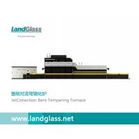 Buy cheap Bend glass tempering machine from wholesalers
