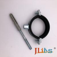 Buy cheap Carbon Steel / ALU Pipe Clamp Fittings , Thickness 1.5mm / 2.00mm from wholesalers
