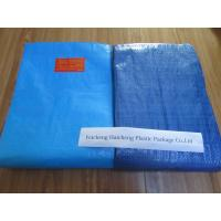 Buy cheap Blue polythene sheet tarpaulins for food storage cover,truck cover from wholesalers