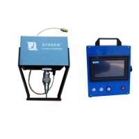 Buy cheap Metal Portable Dot Peen Marking Machine PMK-G01 For Dot Matrix 2D Codes from wholesalers