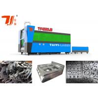 Buy cheap Optical Fiber Sheet Steel Cutting Laser Machine Through Metal from wholesalers
