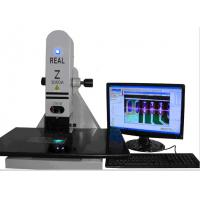 Buy cheap 3D Optical Measurement System , Digital Video Measurement System from wholesalers