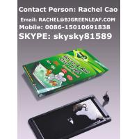 Buy cheap plastic board Mouse Killer / Roach Traps (Glue trap)  Mobile: 0086-15010691838  Email:rachel@bjgreenleaf.com from wholesalers