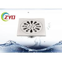 China Stainless Steel Shower Drain Square , Millor Polished Shower Drain Grate on sale