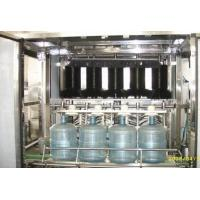 Buy cheap 3Gallon Bottling Equipments from wholesalers